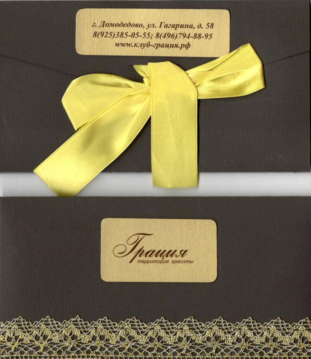 Приключение в подарок сертификат желтый куб 57